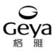 格雅表业-奥威软件的成功案例