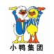 小鸭集团-微缔软件的合作品牌