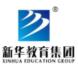 新华教育集团-EC的合作品牌