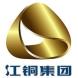 江铜集团-中企动力的合作品牌