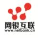 网银互联-青松云安全的合作品牌
