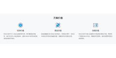 腾讯云-网络安全的功能截图