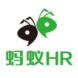 蚂蚁HR社保代缴软件
