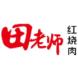 田老师-企管宝CRM的合作品牌