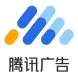 腾讯广告数据管理平台(DMP)软件