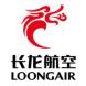 长龙航空-致远Formtalk的合作品牌