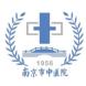南京市中医院-南京天溯的合作品牌