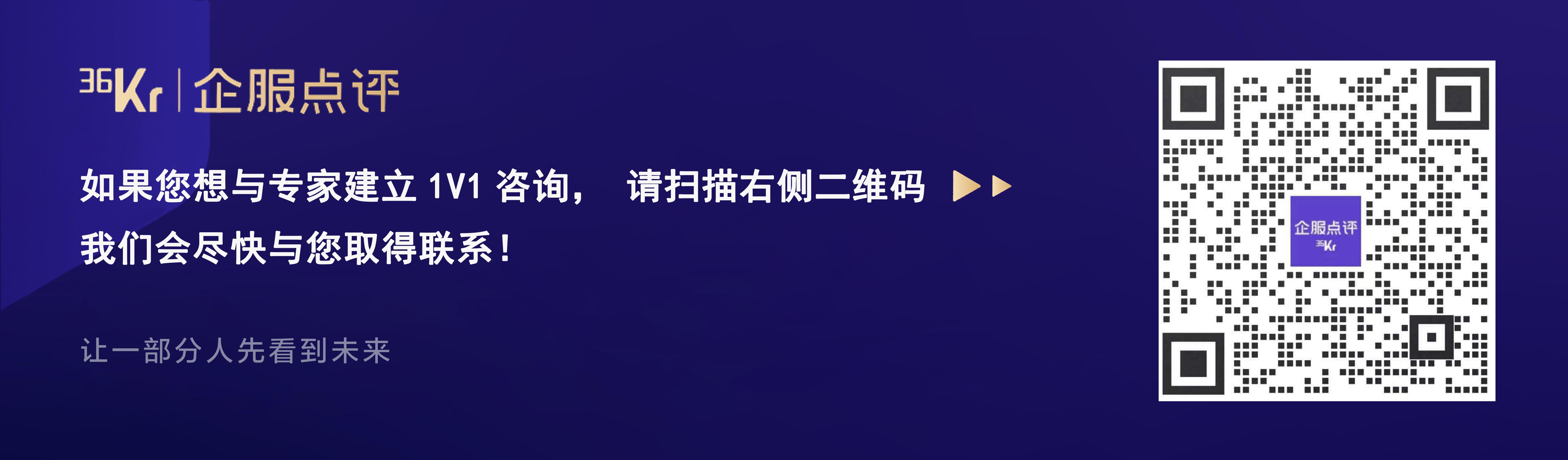 王宇:数据驱动决策的难题与突围