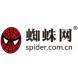蜘蛛网Spider-有孚网络的合作品牌