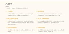 DataCanvas的功能截图
