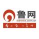 鲁网-益昇eHR的合作品牌