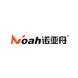诺亚舟-中科信利的合作品牌