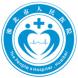 淮北市人民医院-好视通的合作品牌