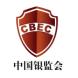 中国银监会-网易有数的合作品牌