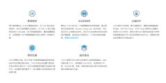 腾讯云-云计算的功能截图