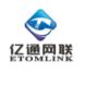 亿通网联-青松云安全的合作品牌
