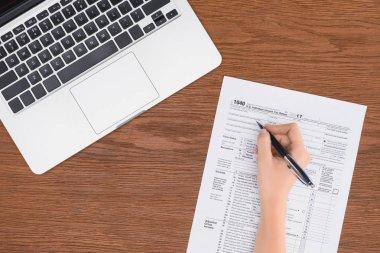 Excel表格如何进行在线多人编辑?