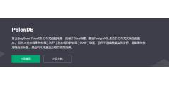 青云QingCloud的功能截图