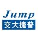 jump捷普