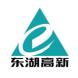 东湖高新-权大师的合作品牌