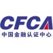 中国金融认证中心-保全网的合作品牌