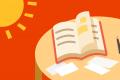 知识产权法包括哪些法律?