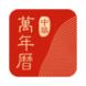 中华万年历-豆盟的合作品牌