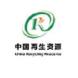 中国再生资源-iWorker工作家的合作品牌