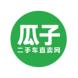 瓜子二手车-海致BDP的合作品牌