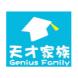 天才家庭-巧课力的合作品牌