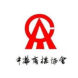 中华商标协会-中细软的合作品牌