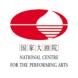 国家大剧院-网易易盾的合作品牌