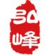 弘峰酒店管理-直客通的合作品牌