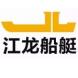 江龙船艇-有传电子名片的合作品牌