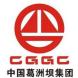 中国葛洲坝集团-用友网络的成功案例