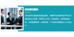 杭州储炎的功能截图