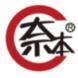 奈本印刷-鑫朗安全云的合作品牌