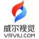 威尔视觉AR/VR软件