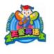 重庆市江北区天童英语培训学校有限公司-伯索云学堂的合作品牌