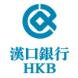 汉口银行-MeterSphere的合作品牌