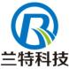 兰特科技-青亭网的合作品牌