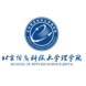 北京信息科技大学-悬镜安全的合作品牌
