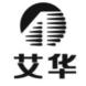 广东艾华国际教育-校盈易的合作品牌