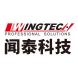 闻泰科技-思谋科技的合作品牌