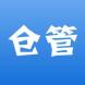 百草仓管宝电商系统软件