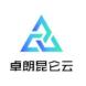 卓朗昆仑云云平台(PaaS)软件