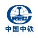 中国中铁-活字格的合作品牌
