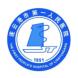 连云港市第一人民医院-京颐科技的成功案例