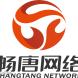 浙江畅唐网络股份有限公司 -钉钉的合作品牌