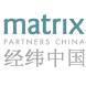 经纬中国-31会议的合作品牌